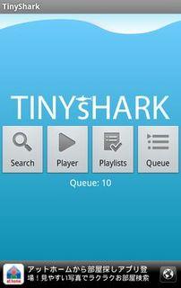 2010_01_30_tiny_shark_01.jpg