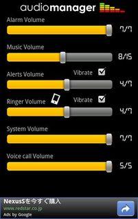 2011-01-16-audio-manager-001.jpg